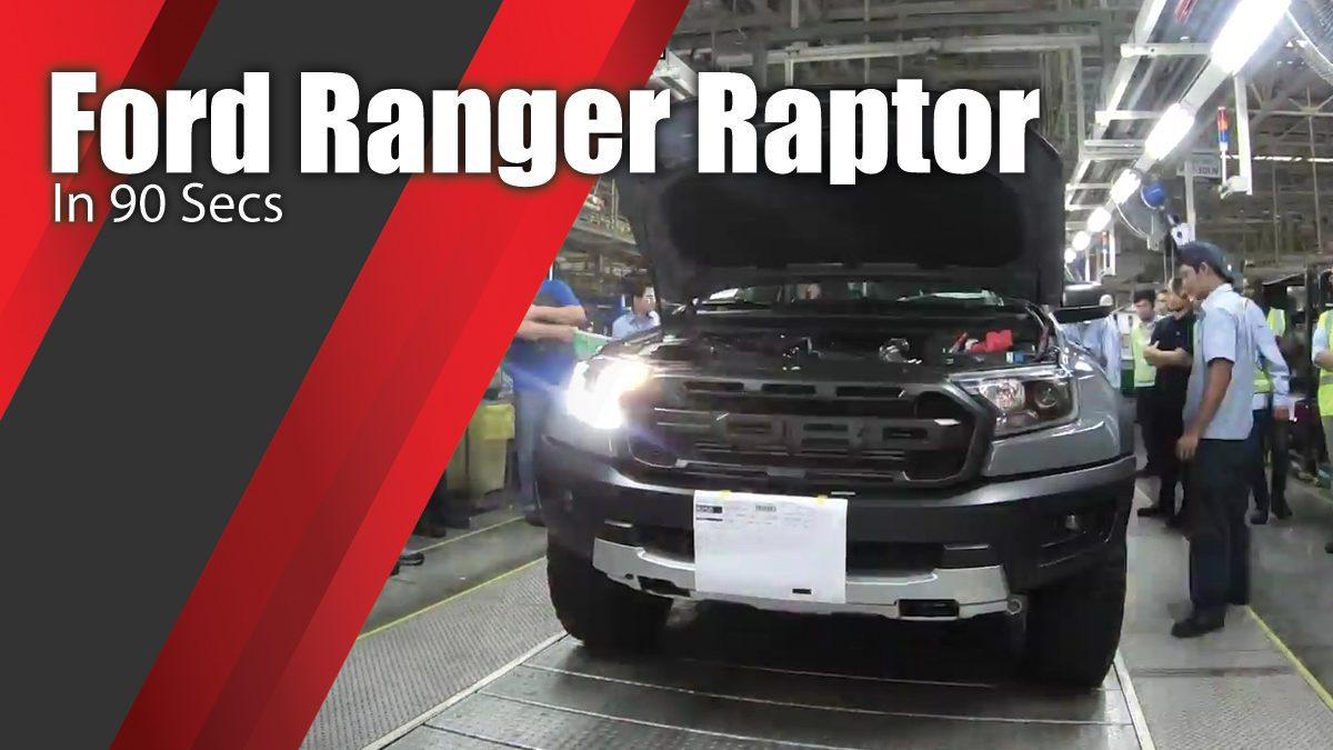 Ford Ranger Raptor In 90 Secs