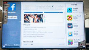 รีวิวทีวี TCL LEDTV สมาร์ททีวี Android ท่องโซเชียลเต็มตา 55 นิ้ว แบบ 4K UHD