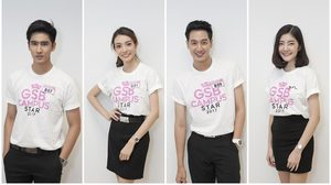 ผู้เข้ารอบ GSB GEN CAMPUS STAR 2017 ภาคกลาง