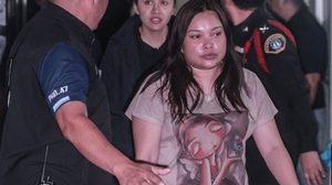 'น้ำมนต์' สาวหลอกหนุ่มแต่งงาน ยอมใช้ค่าเสียหายอดีตสามี