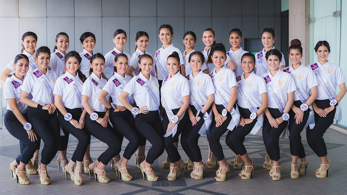 โค้งสุดท้าย ห้ามพลาด รอบตัดสิน Miss Tourism Queen Thailand2017