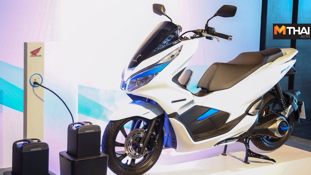 A.P. Honda – ม.เทคโนโลยีพระจอมเกล้าธนบุรี ร่วมศึกษาและพัฒนามอเตอร์ไซค์ไฟฟ้าในไทย