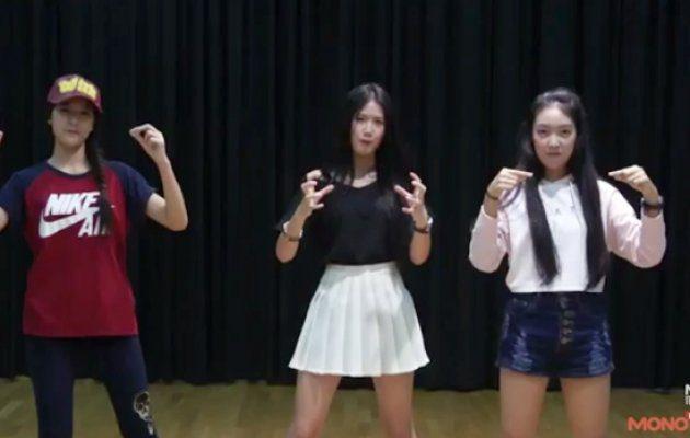 3 สาว Mono Talent เต้นคัฟเวอร์ PPAP