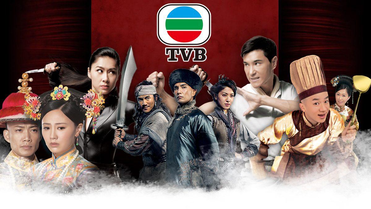 10 อันดับซีรีส์ฮ่องกงยอดฮิตจากค่าย TVB