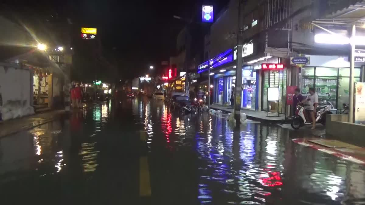 ฝนถล่ม!! น้ำทะลักท่วมเมืองเชียงใหม่ เตือน อ.หางดง เตรียมรับมือ