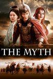 The Myth ดาบทะลุฟ้า ฟัดทะลุเวลา