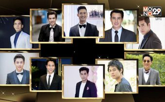Candidate Top Talk About Actor