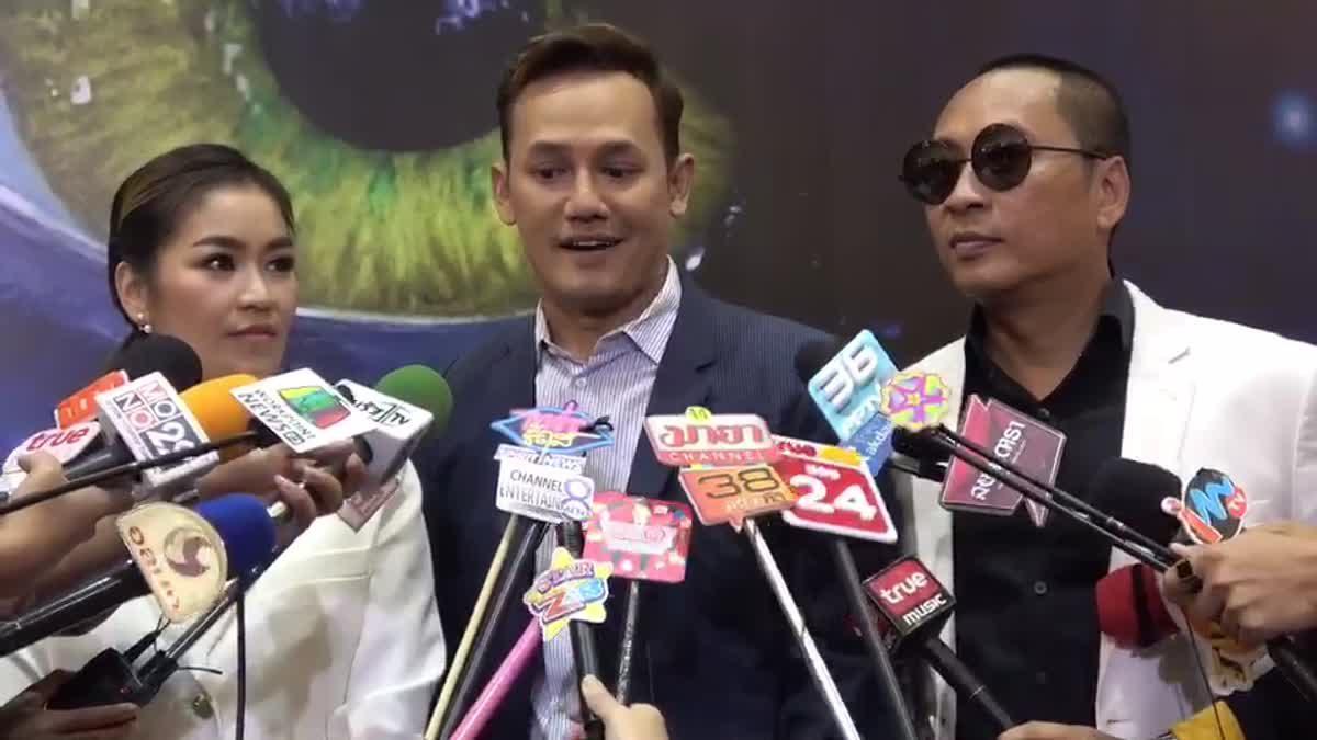 จัดเต็มความยิ่งใหญ่อลังการ Avatar Discover Pandora!! ขนความยิ่งใหญ่จาสตูดิโอมาโชว์ถึงเมืองไทย