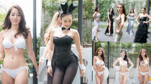 คัดเลือก PLAYBOY Bunny 2017 กับชุดบิกินี่และชุดกระต่าย