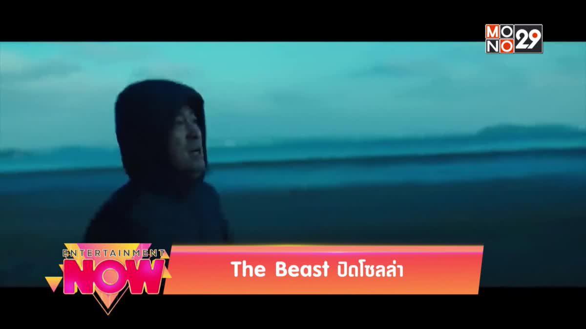 Movie Review : The Beast ปิดโซลล่า