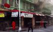 ไฟไหม้ร้านอาหารเดอะแคนตันเฮ้าส์ เยาวราช