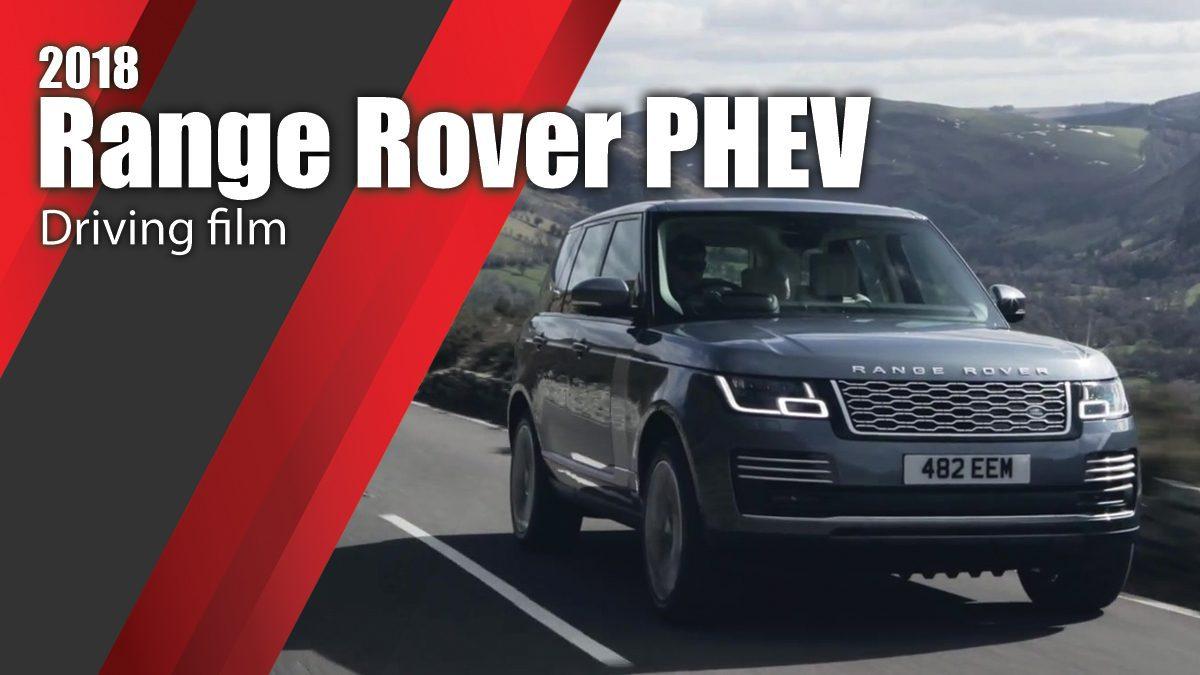 2018 Range Rover PHEV Driving film