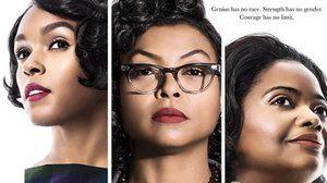 โปสเตอร์ใหม่สุดชิค ! Hidden Figures หญิงเก่งผู้เปลี่ยนโลก
