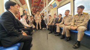 รฟม.ทดลองวิ่งรถไฟฟ้าสายสีน้ำเงิน เตาปูน-ท่าพระ นั่งฟรีถึง 29 มี.ค.63