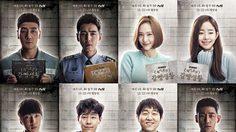 เรื่องย่อซีรีส์เกาหลี Wise Prison Life
