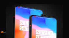 OnePlus 6T ถูกทดสอบผ่าน EEC คาดสเปคใกล้ Oppo R17 Pro แต่ถูกลง