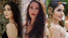 สวยเป๊ะไม่แพ้ใคร! 17 ดาราสาวไทย ติดโผผู้หญิงหน้าสวยระดับโลก 2018