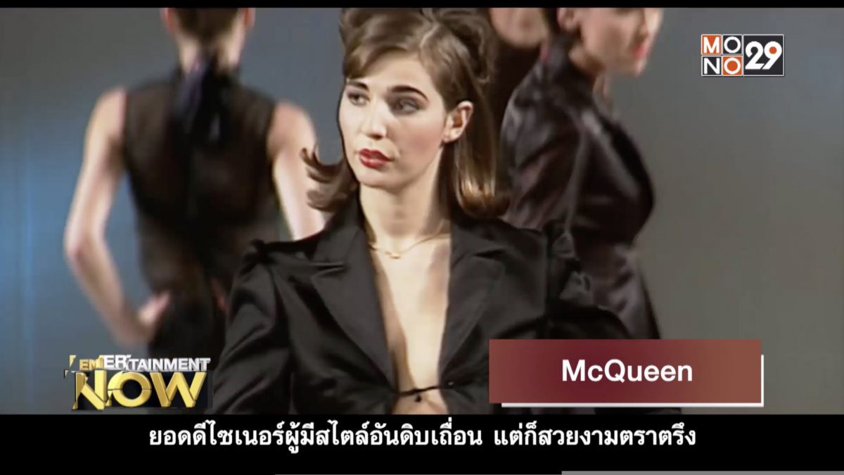 Movie Review - McQueen