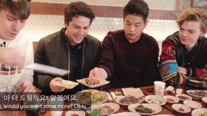 ยูทูบเบอร์หนุ่ม ชวนแก๊งสามเกลอจาก Maze Runner ไปชิมปิ้งย่างเกาหลี พร้อมจิบโซจู!