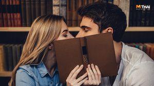 มากกว่าเพื่อน แต่ไม่ใช่แฟน! Situationship สเตตัสใหม่ ของ คนเหงา 2019