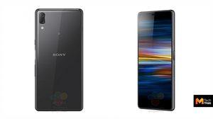 ชมภาพเรนเดอร์ Sony Xperia L3 สมาร์ทโฟนระดับเริ่มต้น จอใหญ่ 5.7 นิ้ว
