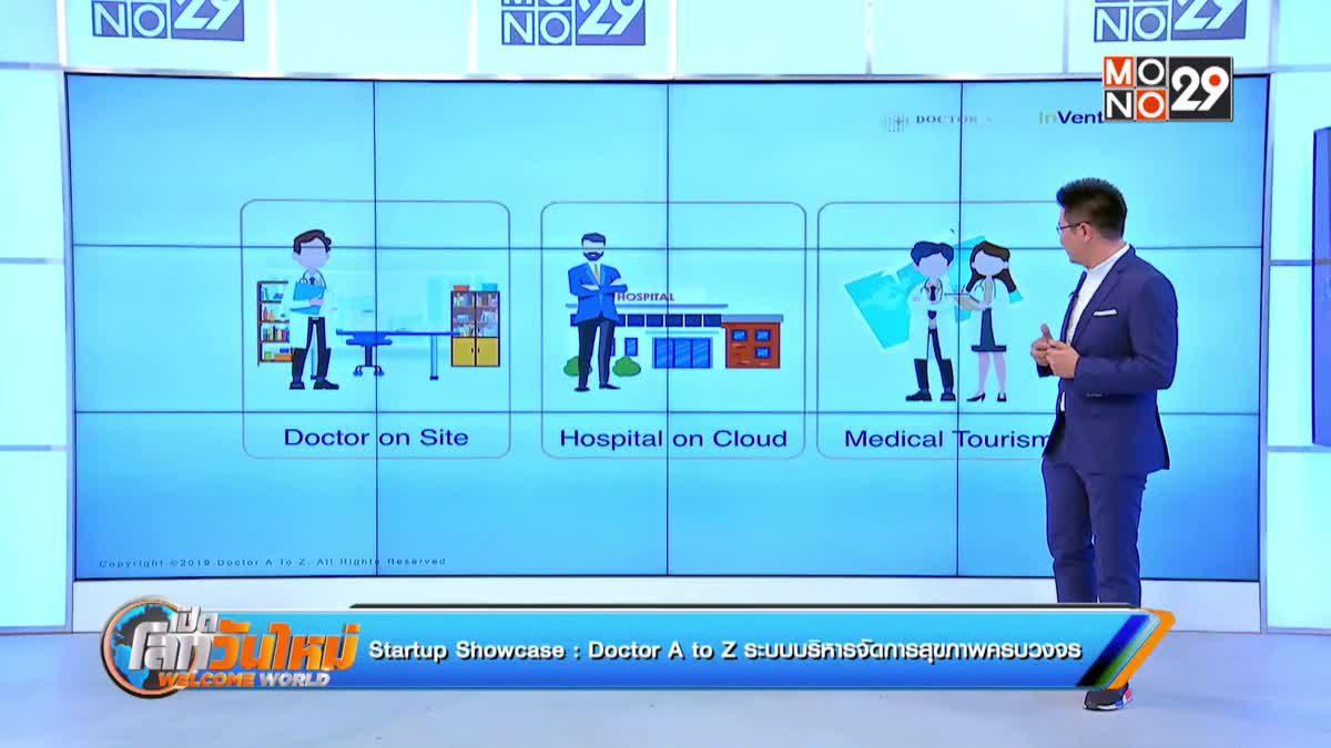 Startup Showcase ตอน : Doctor A to Z ระบบบริหารจัดการสุขภาพครบวงจร