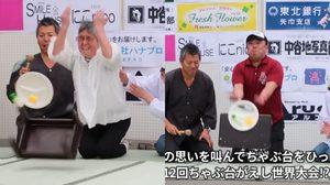อย่างงี้ก็ได้หรอ? แข่งคว่ำโต๊ะอาหาร การแข่งขันสุดแปลกโชว์ความเกรี้ยวกราด
