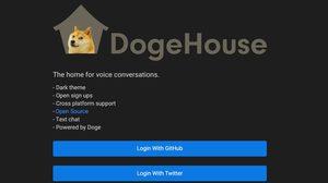ชาวแอนดรอยด์มีเฮ! แอปฯ Dogehouse คล้าย Clubhouse รองรับ AndroidและiOS