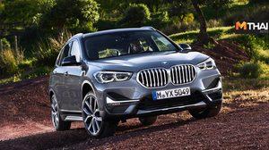 2020 BMW X1 ปรับโฉมครั้งใหญ่ยกใหม่ทั้งคัน พร้อมขายที่อเมริกาปลายปีนี้