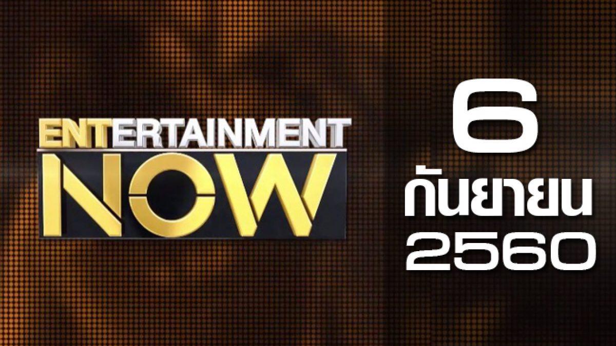 Entertainment Now 06-09-60