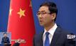 จีนกังวลเรื่องข้อตกลงทางทหารเกาหลีใต้-ญี่ปุ่น