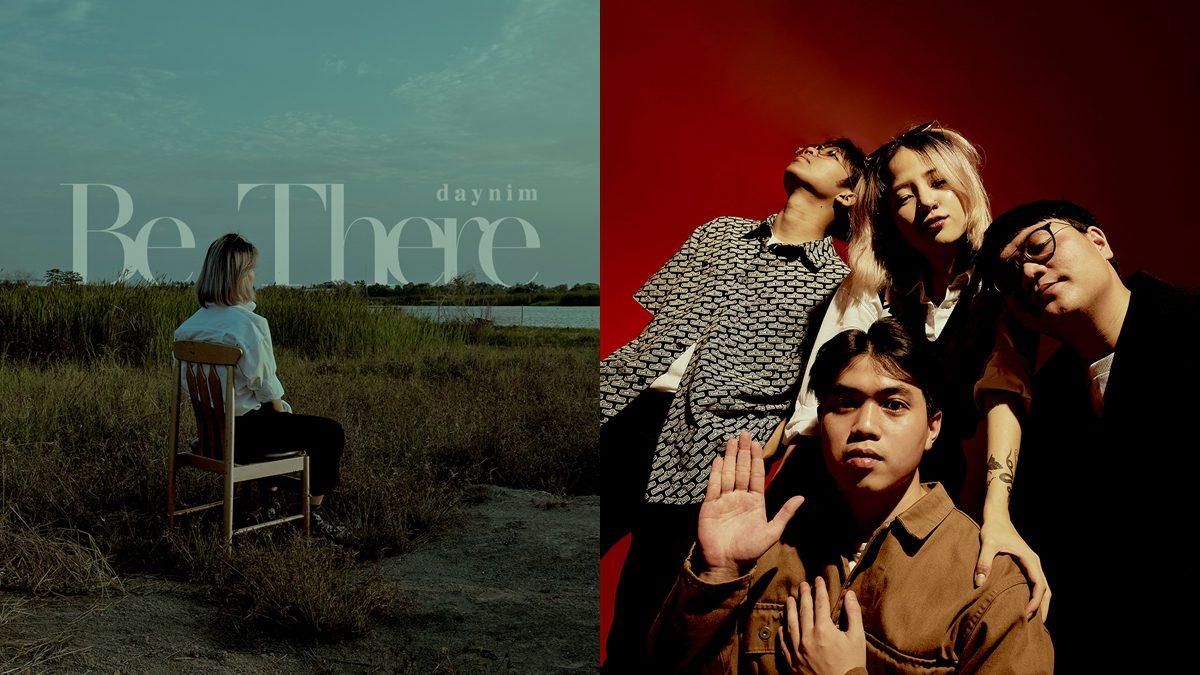 """วง daynim ซิงเกิ้ลใหม่ """"Be There"""" ไลน์ดนตรีชวนซึมซับความโหยหาและปรารถนาในความรัก"""