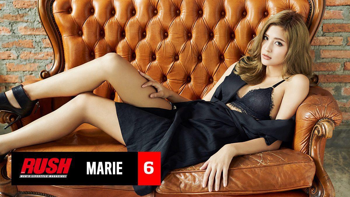 มารี เบรินเนอร์ มาในลุคแบบนี้ หนุ่มๆ อดใจไหวหรือเปล่า Issue 90