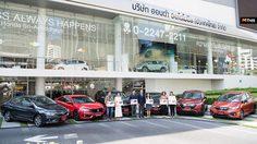 Honda มอบรถยนต์ 6 รุ่น 6 คัน ให้แก่ผู้โชคดี ในแคมเปญ ออกรถวันนี้…ลุ้นฟรีอีกคัน