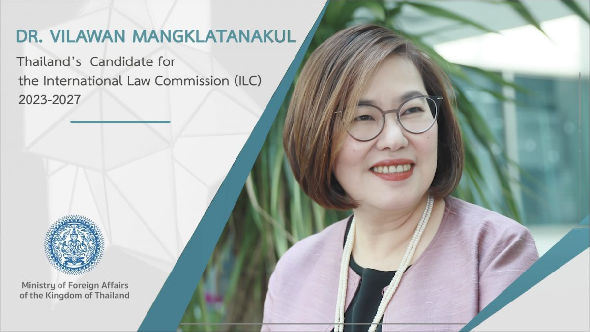 Dr. Vilawan Mangklatanakul, Thailand's First Female Candidate for the International Law Commission (ILC) for the term 2023-2027