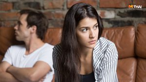 เรื่องรักมักซับซ้อน 6 ความจริงที่เรามักเข้าใจผิดเกี่ยวกับ ความรัก