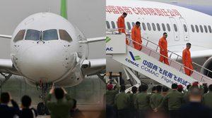 มาดูรายละเอียด จัมโบเจ็ท C919 เครื่องบินโดยสารลำแรกผลิตประกอบในจีน