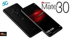 Huawei เผยกำลังพัฒนาสมาร์ทโฟนรุ่นใหม่ ให้กล้องซูมได้ 10x ด้วยเลนส์ รองรับ 5G
