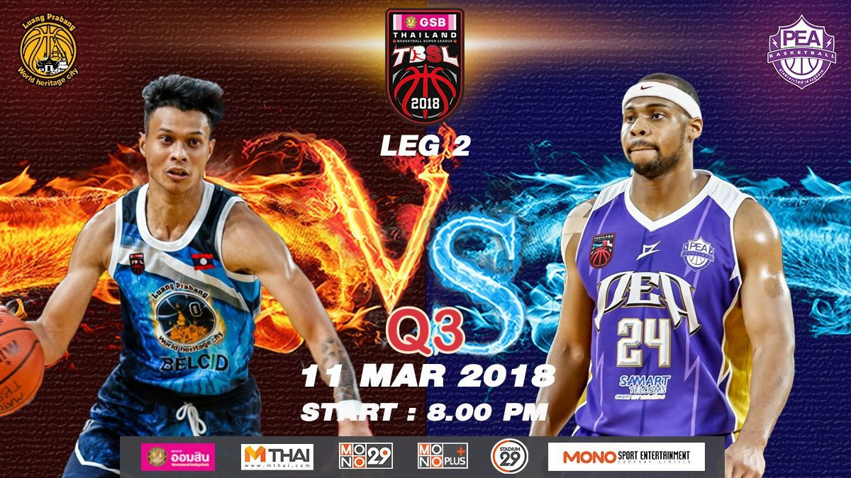 Q3 Luang Prabang (LAO)  VS  PEA (THA) : GSB TBSL 2018 (LEG2) 11 Mar 2018