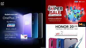 ส่องโปรโมชั่น มือถือ Huawei, Honor และ OnePlus ก่อนงาน Thailand Mobile Expo 2019