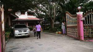 นักข่าวเกาะติดบ้าน 'ครูปรีชา' หลังได้ประกันตัว คดีหวย 30 ล้าน