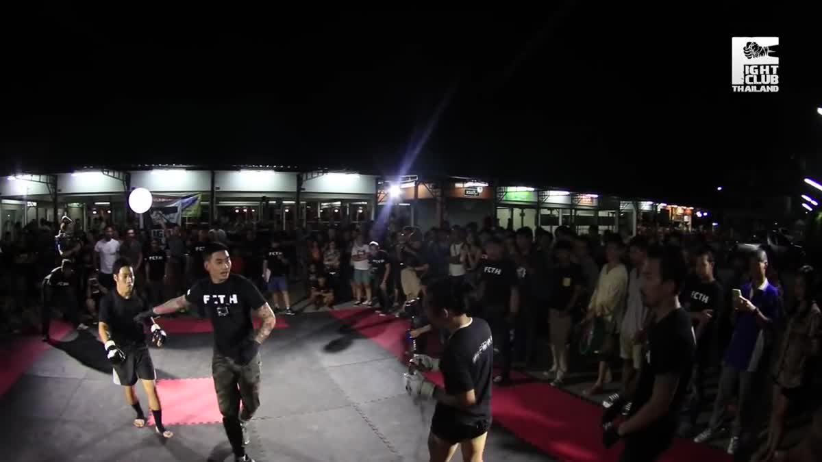 FIGHT CLUB THAILAND สำเพ็งสองCross bone เป็ก(Pek) x แม็ก อศูรสงคราม(Max-The beast) คู่ที่257.mp4