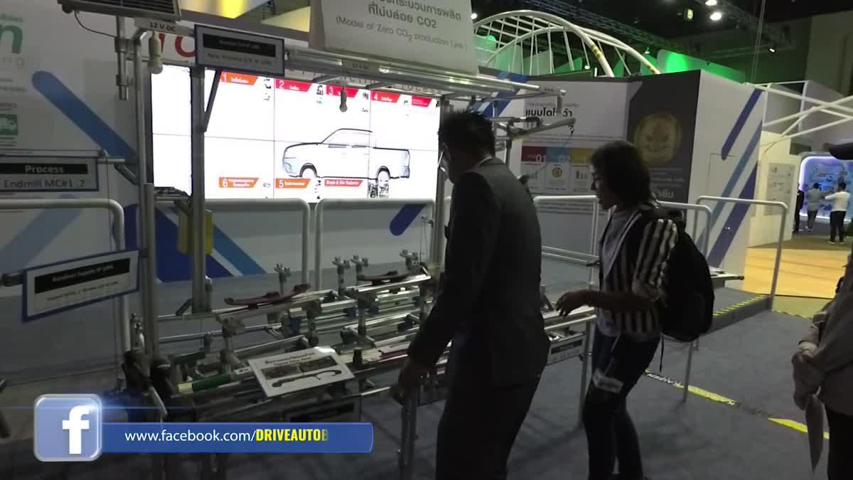 [Live] เดินเที่ยวงาน TOYOTA EXPO 2017