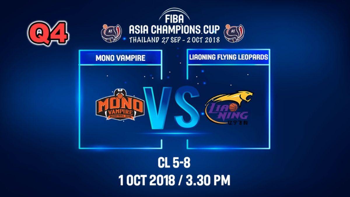 Q4 FIBA  Asia Champions Cup 2018 :5th-8th: Mono Vampire (THA) VS Liaoning Flying (CHN) 1 Oct 2018