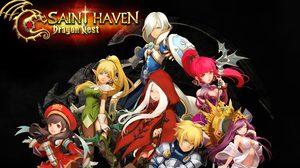 Dragon Nest Saint Haven เกมมือถือสุดร้อนแรงเปิดตัวแล้วในงาน TGS 2016