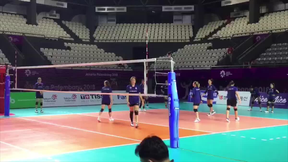 วอลเลย์บอลหญิงไทยซ้อมเตรียมลุย เอเชียเกมส์ 2018