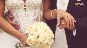 10 เรื่องใหญ่ ที่คู่บ่าวสาวมักทำพลาดในงานแต่งงานมากที่สุด ถ้าไม่อยากพัง เข้ามาอ่านก่อน!
