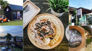 กิน ชิม ชิลล์ที่เมืองโอ่งมังกร กับ 13 ร้านอาหารที่ จ.ราชบุรี