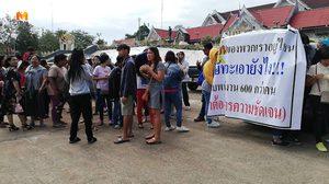 คนงานกว่า 200 คน ร้องผู้ว่าฯ ช่วย หลังถูกบริษัทเลิกจ้าง-ไม่จ่ายเงินเดือน !!