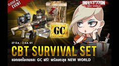 Infestation New World เปิดแล้ว พร้อมแจก CBT Survival Set!